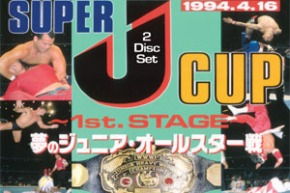 Super J Cup 1994 DVD Review